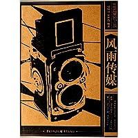 http://ec4.images-amazon.com/images/I/51FoAc2xAIL._AA200_.jpg