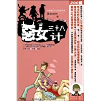 http://ec4.images-amazon.com/images/I/51Fpw85UvjL._AA200_.jpg