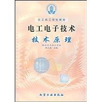 http://ec4.images-amazon.com/images/I/51Fq8ca3TFL._AA200_.jpg