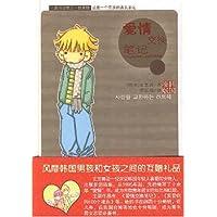 http://ec4.images-amazon.com/images/I/51FqQoGHhYL._AA200_.jpg