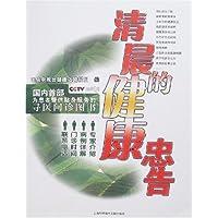 http://ec4.images-amazon.com/images/I/51Fr1YOxqvL._AA200_.jpg