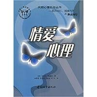 http://ec4.images-amazon.com/images/I/51Fr5d8vc-L._AA200_.jpg