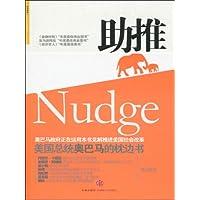 http://ec4.images-amazon.com/images/I/51Frg-TwEHL._AA200_.jpg