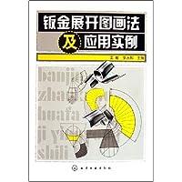 http://ec4.images-amazon.com/images/I/51Fs4%2BzpCDL._AA200_.jpg
