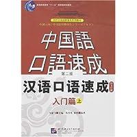 http://ec4.images-amazon.com/images/I/51FskXrLl8L._AA200_.jpg