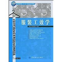 http://ec4.images-amazon.com/images/I/51Fsn3FNqpL._AA200_.jpg