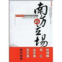 http://ec4.images-amazon.com/images/I/51FsvwwUZEL._AA200_.jpg