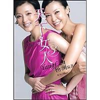 http://ec4.images-amazon.com/images/I/51FtJ6vRXVL._AA200_.jpg