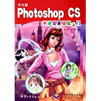 http://ec4.images-amazon.com/images/I/51FtK%2BwhDiL._AA200_.jpg