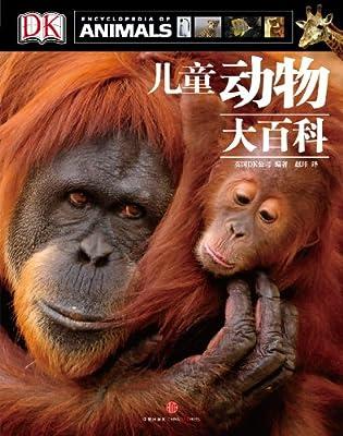 DK儿童动物大百科.pdf