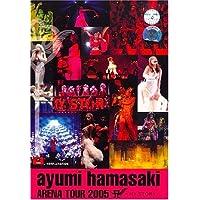 滨崎步:私物语巡回演唱会