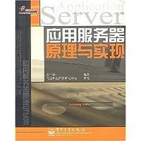 http://ec4.images-amazon.com/images/I/51FuGp8P-GL._AA200_.jpg