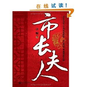 柔和中国梦种子酒