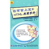 http://ec4.images-amazon.com/images/I/51FujVfoscL._AA200_.jpg