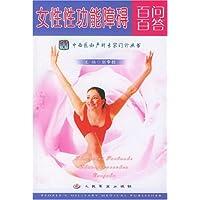 http://ec4.images-amazon.com/images/I/51FupNhsEhL._AA200_.jpg