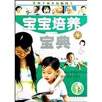 http://ec4.images-amazon.com/images/I/51Fv%2BHP6UnL._AA200_.jpg