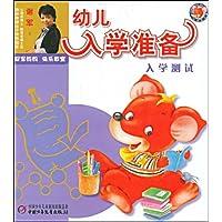 http://ec4.images-amazon.com/images/I/51Fv04uPZGL._AA200_.jpg