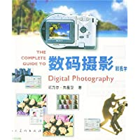 http://ec4.images-amazon.com/images/I/51FvG4gPEzL._AA200_.jpg