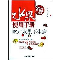 http://ec4.images-amazon.com/images/I/51FvGhEx8IL._AA200_.jpg