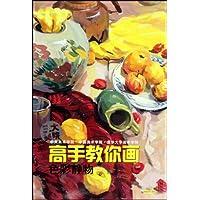 http://ec4.images-amazon.com/images/I/51FwGJ2pFDL._AA200_.jpg