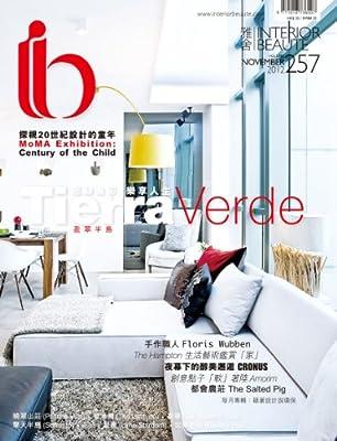 2014年年订杂志:ib雅舍 Magazine全年订.pdf