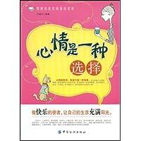 http://ec4.images-amazon.com/images/I/51FwVdkzlGL._AA200_.jpg