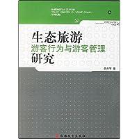 http://ec4.images-amazon.com/images/I/51FwccHA8lL._AA200_.jpg