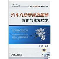 http://ec4.images-amazon.com/images/I/51FwgkIK9SL._AA200_.jpg