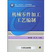 http://ec4.images-amazon.com/images/I/51FwpiCR6EL._AA200_.jpg