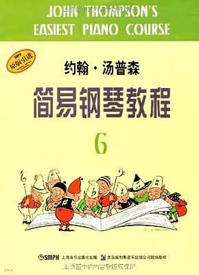 约翰•汤普森简易钢琴教程6.pdf