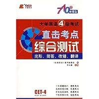 http://ec4.images-amazon.com/images/I/51Fzn8j4yUL._AA200_.jpg