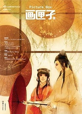 画匣子:江南岸.pdf