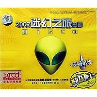 2007迷幻之旅串烧DISCO