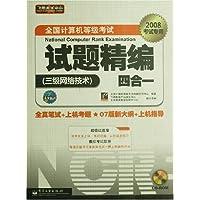 http://ec4.images-amazon.com/images/I/51G%2Bi49GeTL._AA200_.jpg
