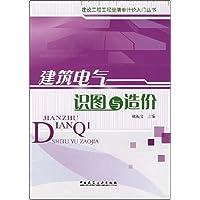 http://ec4.images-amazon.com/images/I/51G-VGr4XxL._AA200_.jpg