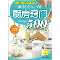 http://ec4.images-amazon.com/images/I/51G-VPK506L._AA200_.jpg
