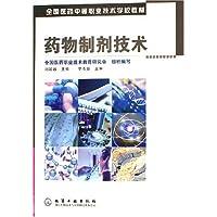 http://ec4.images-amazon.com/images/I/51G-f5G1WdL._AA200_.jpg