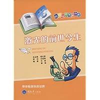 http://ec4.images-amazon.com/images/I/51G0IbBGKkL._AA200_.jpg