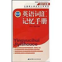 http://ec4.images-amazon.com/images/I/51G0nDszRSL._AA200_.jpg