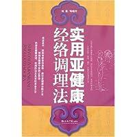 http://ec4.images-amazon.com/images/I/51G195LKoxL._AA200_.jpg