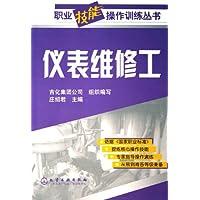 http://ec4.images-amazon.com/images/I/51G1LhHJJIL._AA200_.jpg
