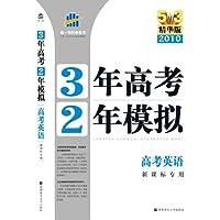http://ec4.images-amazon.com/images/I/51G1fc-8elL._AA200_.jpg