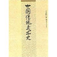 http://ec4.images-amazon.com/images/I/51G2v9O46fL._AA200_.jpg