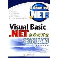 http://ec4.images-amazon.com/images/I/51G3FI5kSgL._AA200_.jpg
