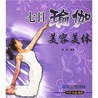 http://ec4.images-amazon.com/images/I/51G43DvbS3L._AA200_.jpg