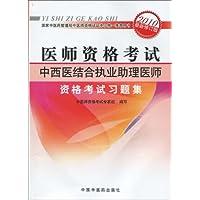 http://ec4.images-amazon.com/images/I/51G4ibK1kAL._AA200_.jpg