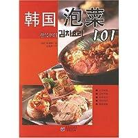 http://ec4.images-amazon.com/images/I/51G5J2yDD3L._AA200_.jpg