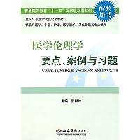 http://ec4.images-amazon.com/images/I/51G5Vqku05L._AA200_.jpg