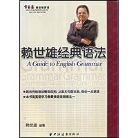 http://ec4.images-amazon.com/images/I/51G5rxXcZDL._AA200_.jpg