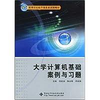 http://ec4.images-amazon.com/images/I/51G6rhCNR9L._AA200_.jpg